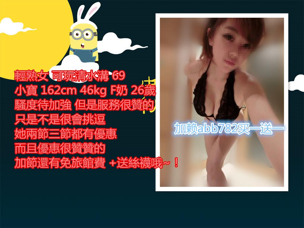 01d7a80d01e8486cb102aadea1486e94_副本.jpg